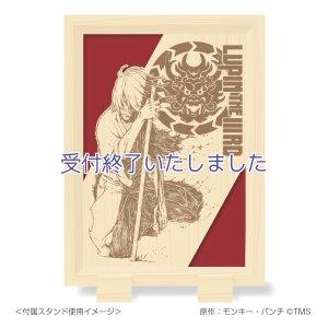 画像2: 【予約限定】LUPIN THE IIIRD 血煙の石川五ェ門 木製アートパネル
