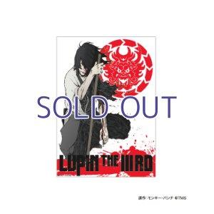画像1: LUPIN THE IIIRD 血煙の石川五ェ門 B3クリアポスターセット