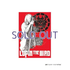 画像2: LUPIN THE IIIRD 血煙の石川五ェ門 B3クリアポスターセット