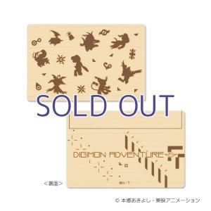 画像4: デジモンアドベンチャー tri. 木製名刺ケース