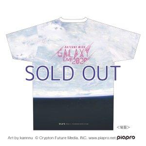 画像2: 【予約受付終了】GALAXY LIVE 2020 フルグラフィックTシャツ/B