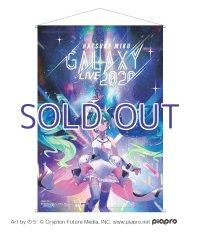 【予約受付終了】GALAXY LIVE 2020 B2タペストリー/A