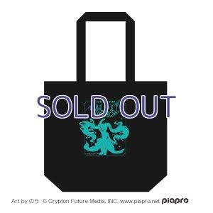 画像1: 【予約受付終了】GALAXY LIVE 2020 オフィシャルトートバッグ