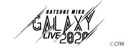 「GALAXY LIVE 2020」はこちら