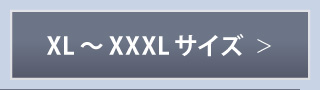 【初音ミク GALAXY LIVE 2021】受注限定 オフィシャルTシャツ XL〜XXXLサイズ